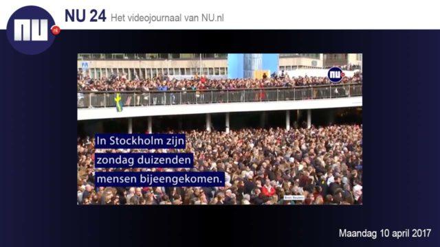 NU24 video news template